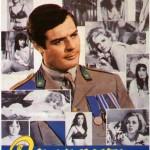 rueducine.com-casanova-70-1965