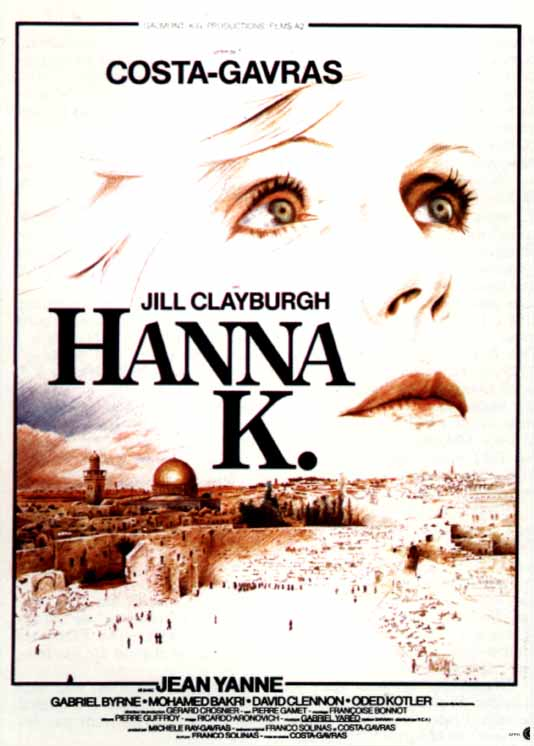 rueducine.com-hanna-k-1983