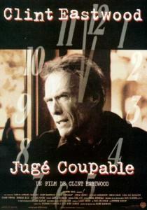 rueducine.com-juge-coupable-1999