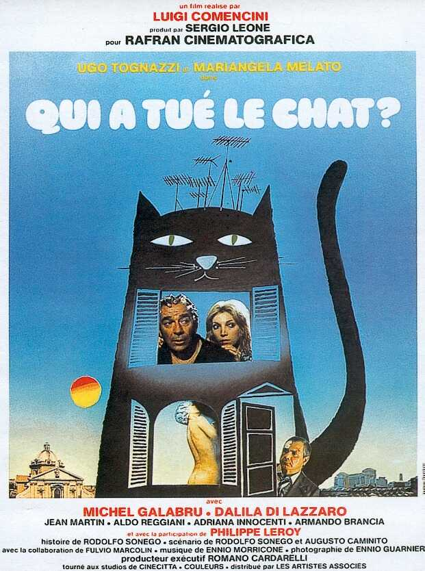 rueducine.com-qui-a-tue-le-chat-1977