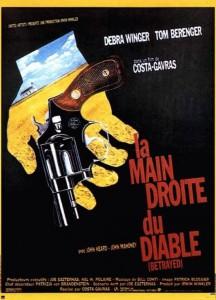 rueducine.com-la-main-droite-du-diable-1988