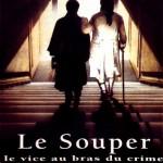 rueducine.com-le-souper-1992