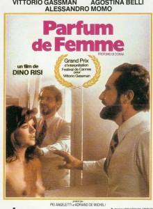 rueducine.com-parfum-de-femme-1975