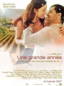 rueducine.com-une-grande-annee-2006