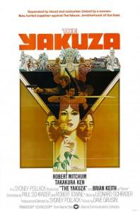 rueducine.com-yakuza-1975