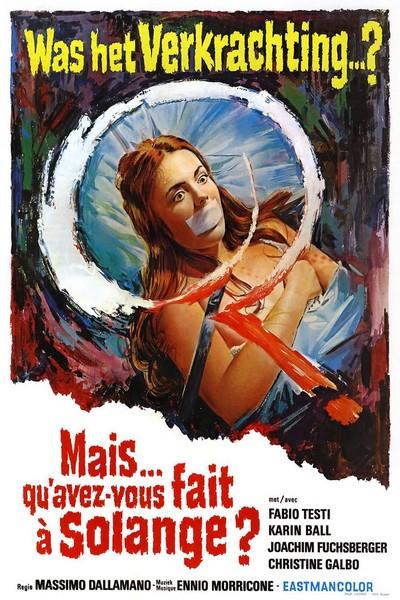 MAIS… QUAVEZ VOUS FAIT A SOLANGE? (1972) - RueDuCine