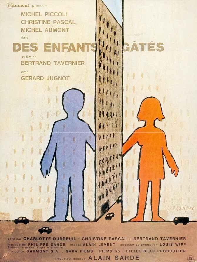 rueducine.com-des-enfants-gates-1977