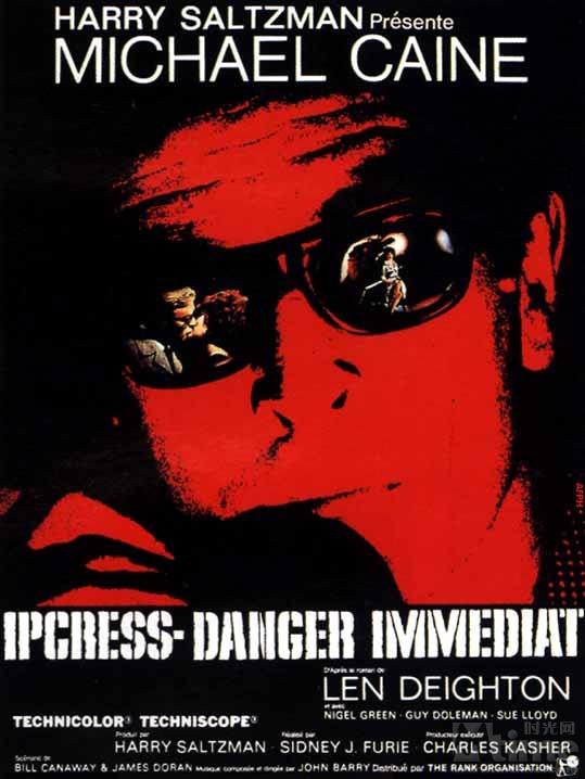 rueducine.com-ipcress-danger-immédiat-1965