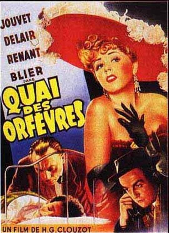 rueducine.com-quai-des-orfevres-1947
