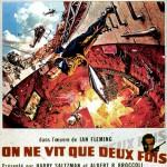 rueducine.com-on-ne-vit-que-deux-fois-1967