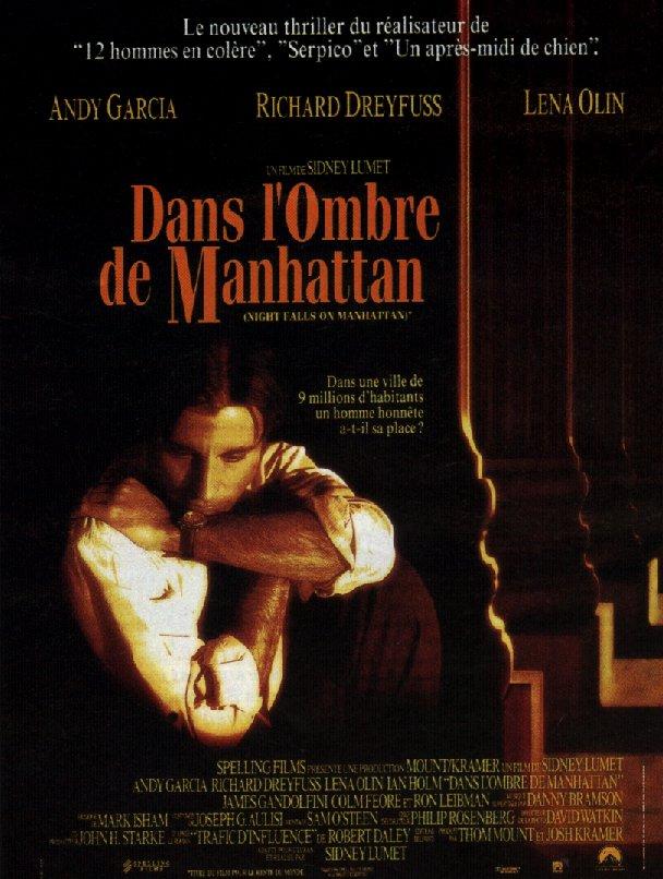 rueducine.com-dans-l-ombre-de-manhattan-1996