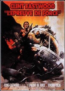 rueducine.com-l-epreuve-de-force-1977