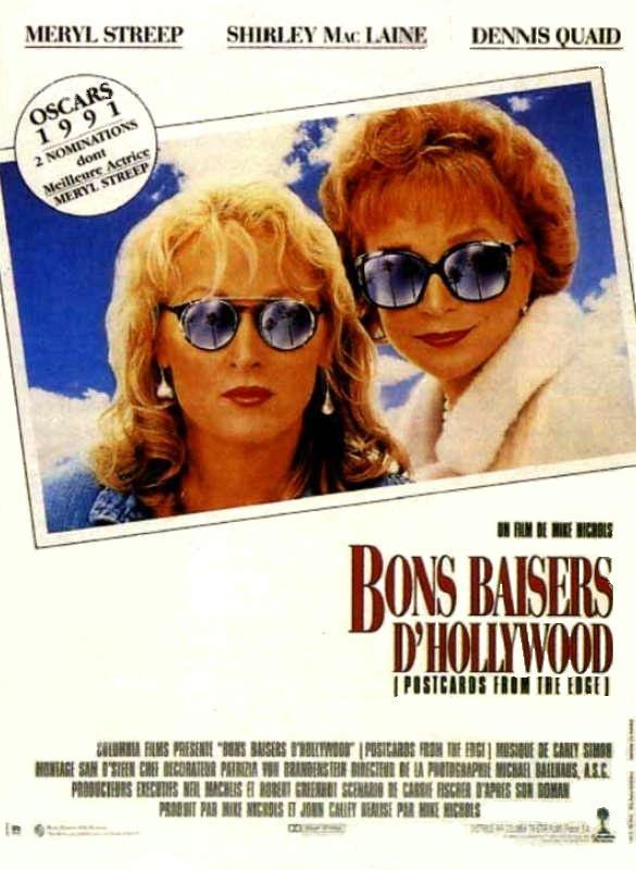 rueducine.com-bons-baisers-de-hollywood-1990