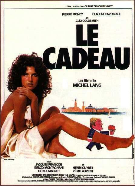 rueducine.com-le-cadeau-1981