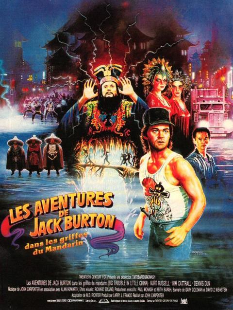 rueducine.com-les-aventuresde-jack-burton-dans-les-griffes-du-mandarin-1986