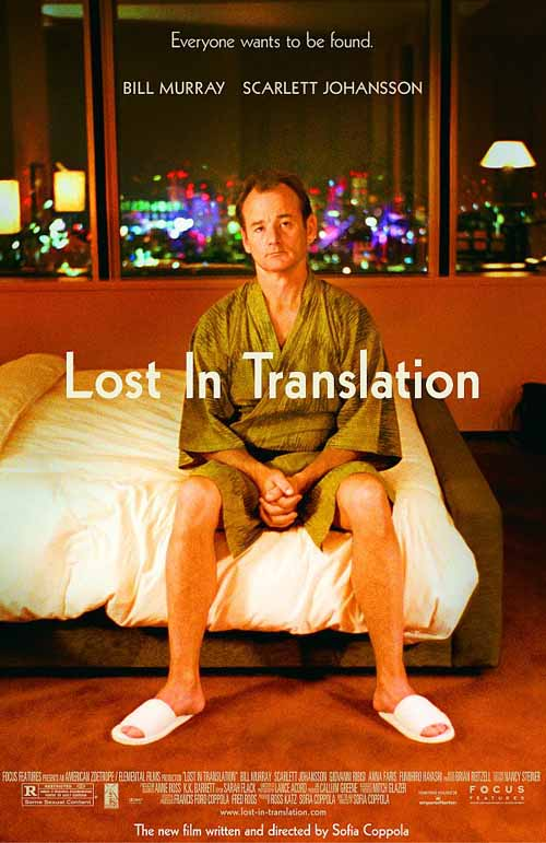 rueducine.com-lost-in-translation-2003