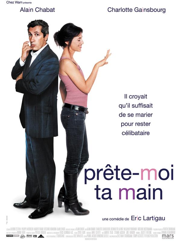 rueducine.com-prete-moi-ta-main-2006