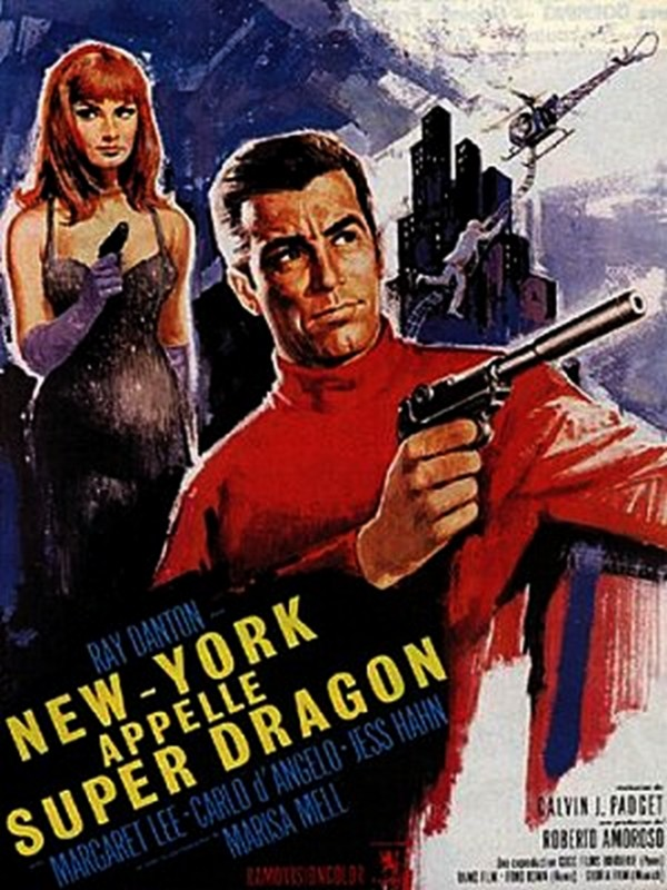 rueducine.com-new-york-appelle-super-dragon-1966