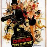 rueducine.com-les-tribulations-d-un-chinois-en-chine-1965