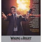 rueducine.com-wrong-is-whright