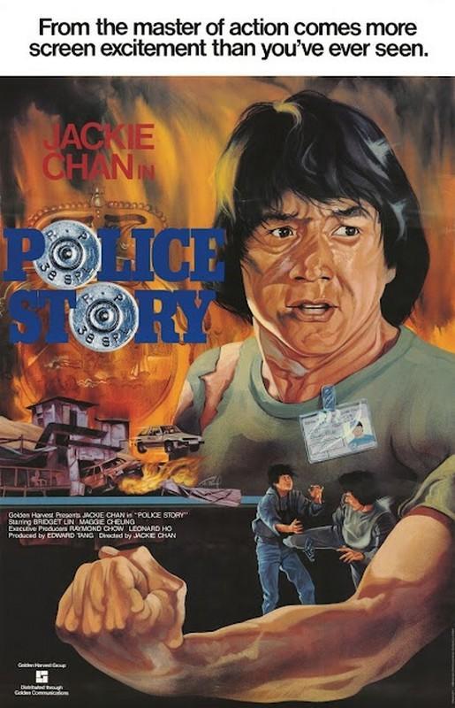 rueducine.com-police-story-1985