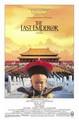 rueducine.com-last_emperor