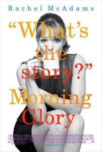 rueducine.com-morning-glory-poster (3)