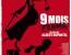 rueducine.com-9-mois-ferme-2013
