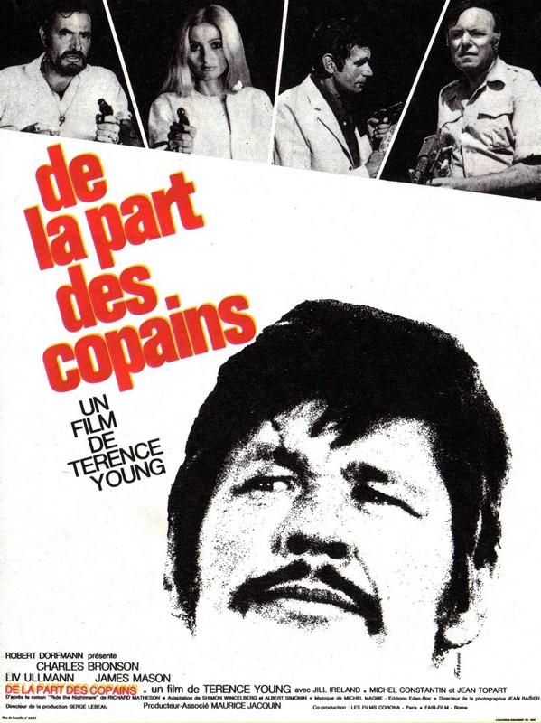 rueducine.com-de-la-part-des-copains-1970