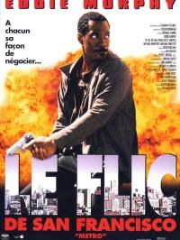 rueducine.com-le-flic-de-san-francisco-1997