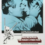 rueducine.com-Paul-Newman (25)