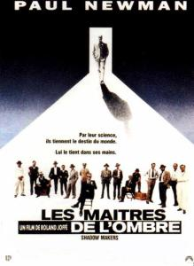 rueducine.com-les-maitres-de-l-ombre-1989