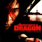 rueducine.com-le-baiser-mortel-du-dragon-2001