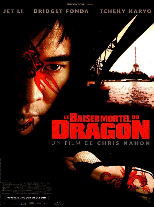 rueducine.com-le-baiser-mortel-du-dragon-2001