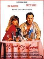 rueducine.com-boire-et-déboires-1987