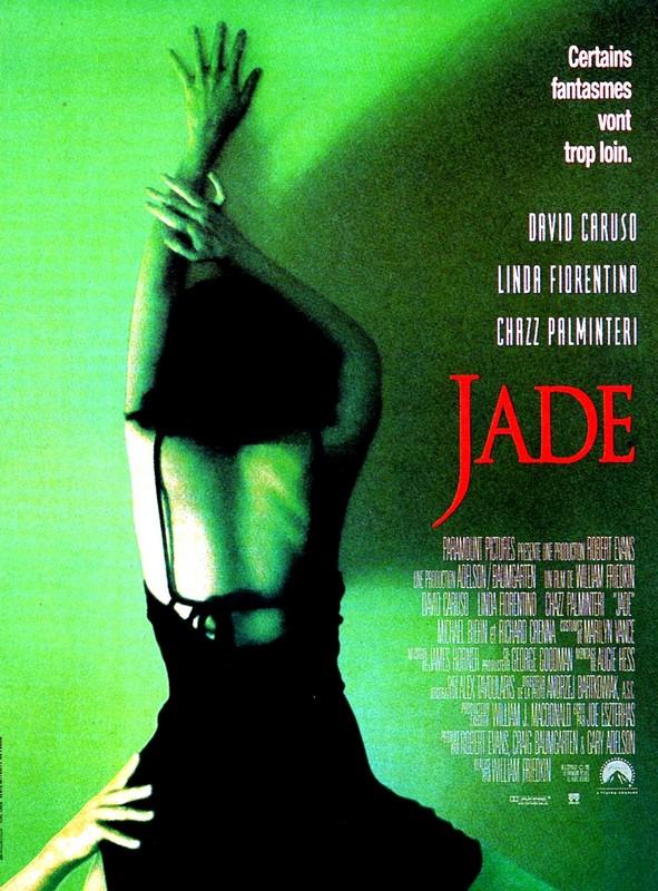 rueducine.com-jade-1995