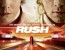 rueducine.com-rush-2013
