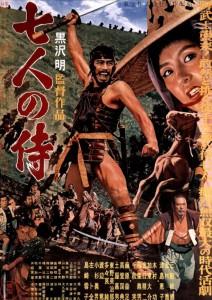 rueducine.com -les-7-samourais