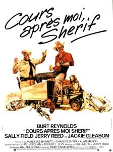 rueducine.com-cours-apres-moi-sherif-1977