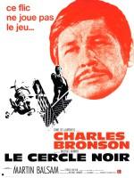 rueducine.com-le-cercle-noir-1973
