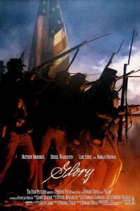 rueducine-com-glory-poster