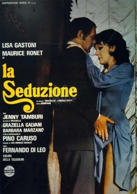 rueducine-com-seduction-1973-2