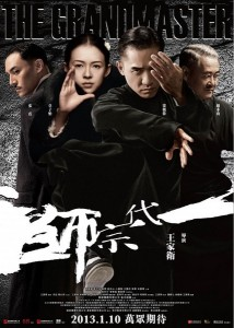 rueducine-com-the-grandmaster-poster1