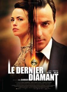 rueducine.com-le-dernier-diamant-2014