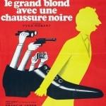rueducine.com-Mireille-darc-filmographie (19)