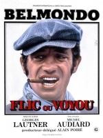 rueducine.com-flic-ou-voyou-1979