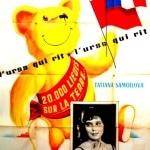 20 000 LIEUES SUR LA TERRE (1960)
