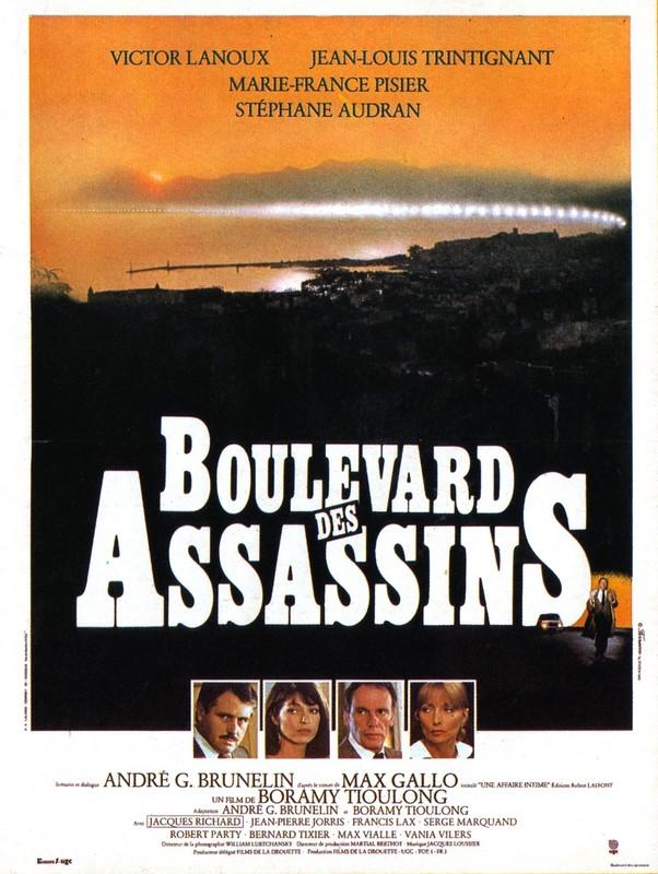 rueducine.com-boulevard-des-assassins-1982
