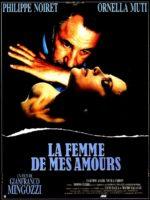rueducine.com-la-femme-de-mes-amours-1988