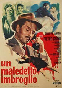 rueducine.com-meurtre-a-l-italienne-locandina